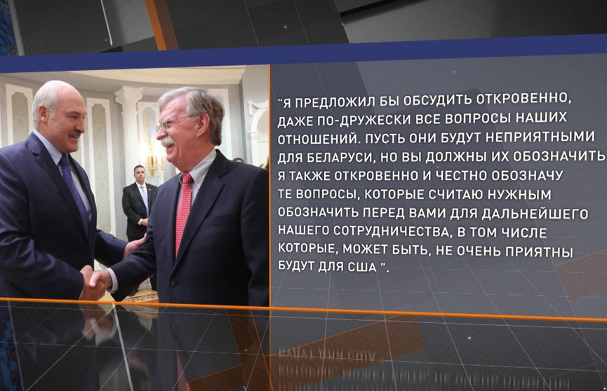 Встреча Лукашенко и Болтона. Макей призвал не искать конспирологических версий в визите политика в Беларусь