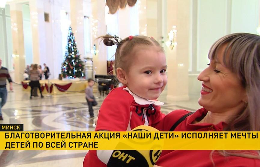 Акция «Наши дети»: «Белая Русь» пригласила ребят на новогодний балет в Большом театре