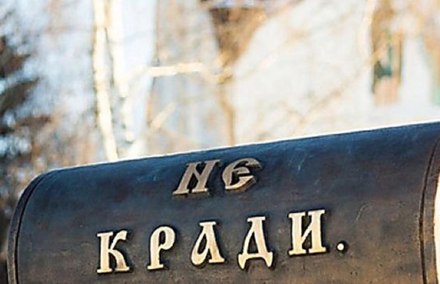 В Мозыре 17-летний парень грабил церкви, его задержали