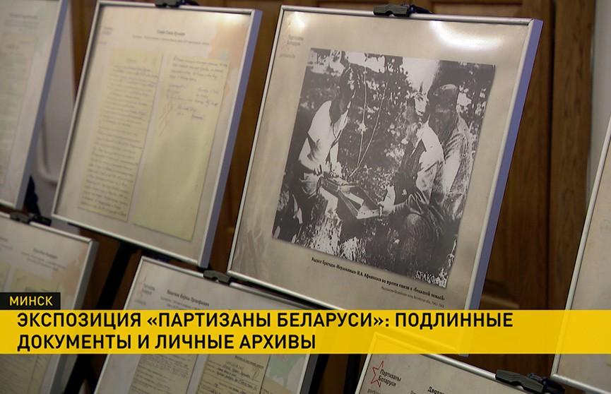 Передвижная экспозиция «Партизаны Беларуси» путешествует по вузам
