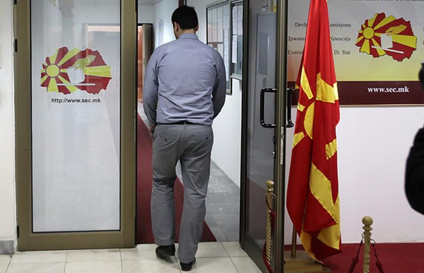 Македония: референдум о смене названия страны провалился из-за низкой явки