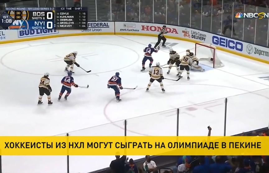 Хоккеисты НХЛ могут сыграть на зимних Олимпийских играх в Пекине