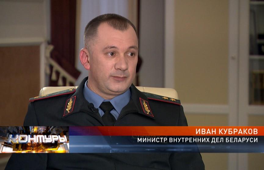 Иван Кубраков – о событиях августа 2020-го, увольнениях из МВД и безопасности в интернет-пространстве. Интервью с министром