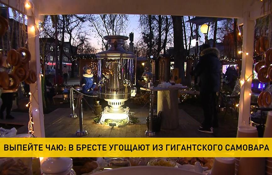 В Бресте появился самый большой самовар в Беларуси