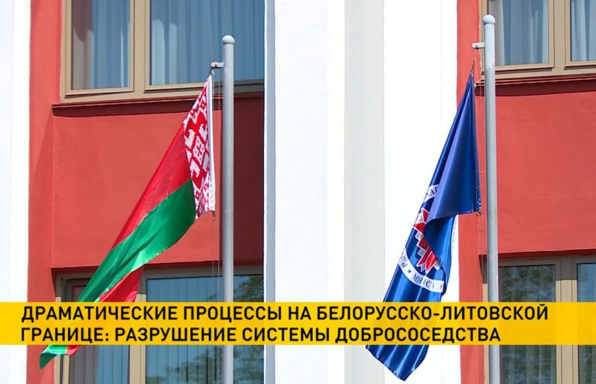 Беларусь рассчитывает на международное расследование по выявленным в Литве фактам насилия
