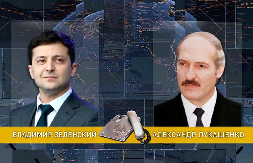 Лукашенко посетит Украину, а Зеленский – Беларусь. Президенты двух стран провели телефонный разговор