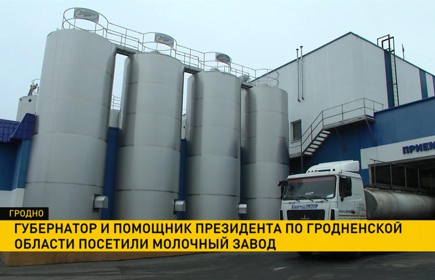 «Люди, работающие здесь, живут этим»: Караник и Караев посетили молочный завод