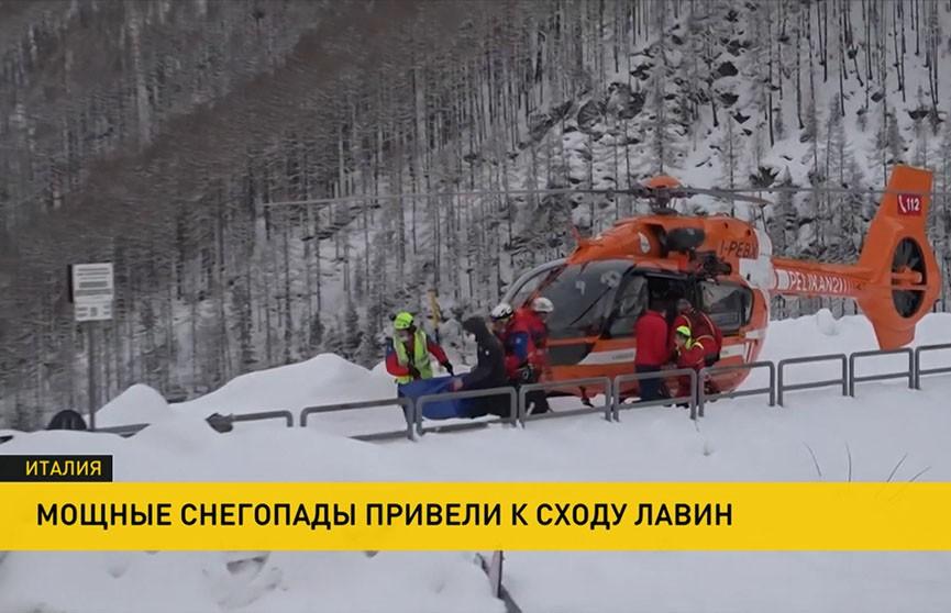 Супружеская пара погибла из-за схода снежной лавины в горах Италии