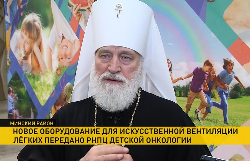 Министр здравоохранения и Митрополит Минский и Заславский Павел посетили РНПЦ детской онкологии в Боровлянах