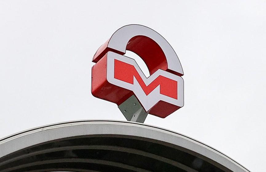 Станция метро «Площадь Победы» открыта для пассажиров