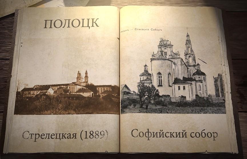 Самый древний город в Беларуси – Полоцк