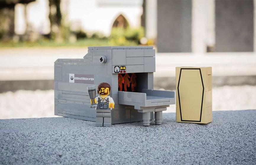 В Вене начали продавать LEGO на тему смерти