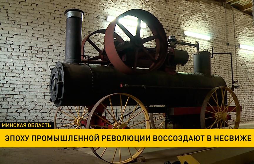 Новую коллекцию формируют в «Несвиже»: она посвящена началу XX столетия в имениях Радзивиллов