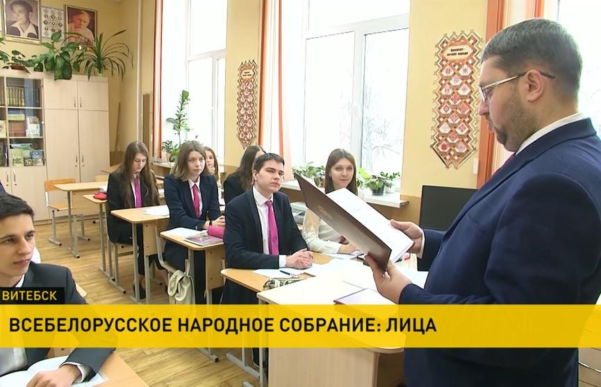Какие идеи подготовили участники Всебелорусского народного собрания из Витебского региона?