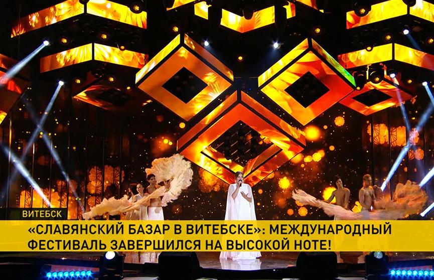«Славянский базар»: международный фестиваль завершился на высокой ноте!
