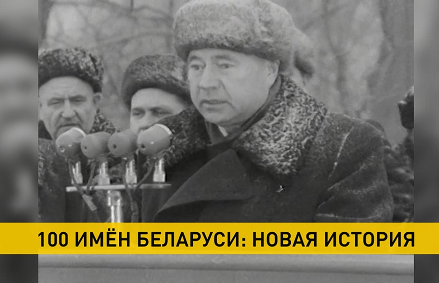 ОНТ покажет документальный фильм о «заслуженном хулигане СССР» Владимире Бедуле