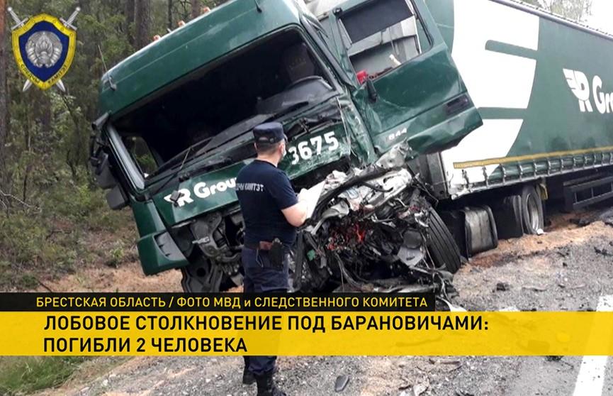 Лобовое столкновение под Барановичами: двое погибли