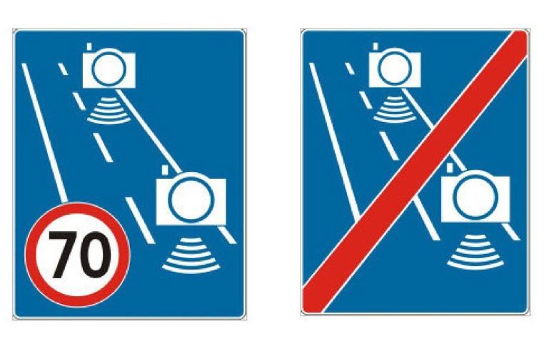 Новые дорожные знаки в Польше: на знаках «Радар» будет указываться допустимая скорость