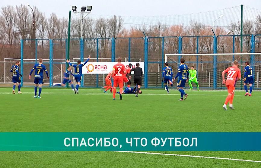 Игра в одиночестве: почему чемпионат Беларуси по футболу стал самым популярным в мире?