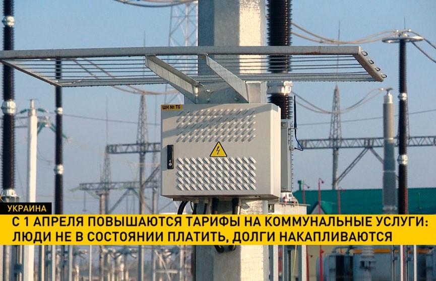 В Украине снова повышаются тарифы на коммунальные услуги: люди не в состоянии платить