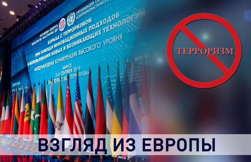 Победить зло вместе: планы стран ЕС по борьбе с терроризмом и мнение экспертов о минской конференции