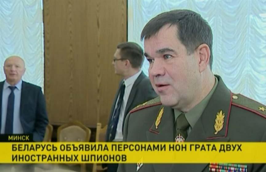 КГБ сообщил о задержании шпиона