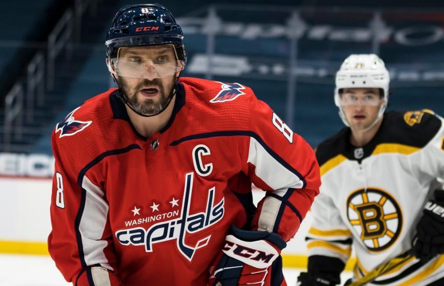 Передача Овечкина помогла «Вашингтону» победить «Бостон» в первой игре плей-офф NHL