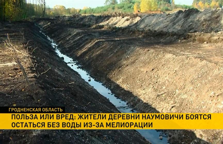 Жители деревни Наумовичи боятся остаться без воды: в чем причина?
