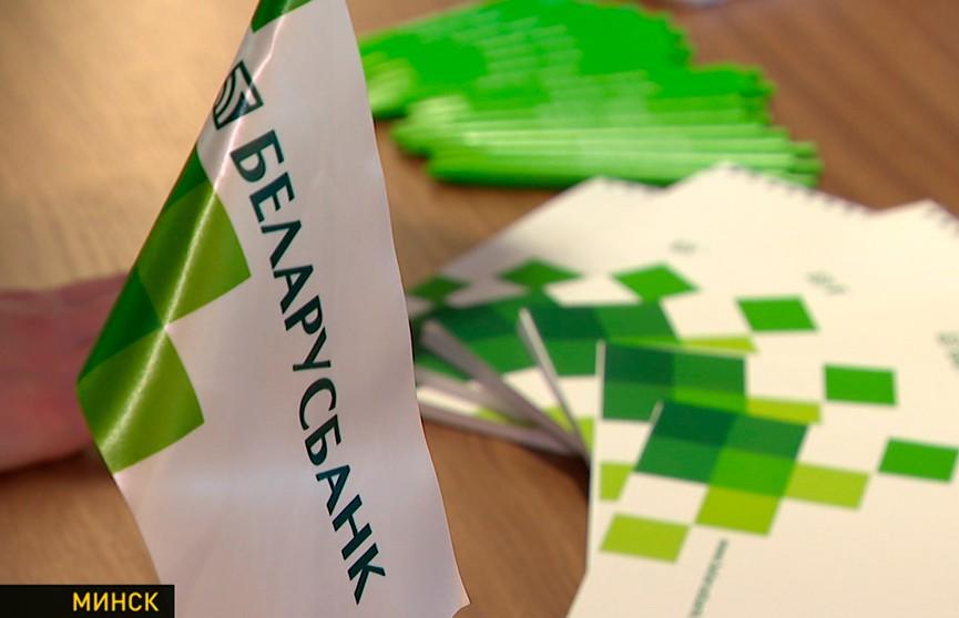 Стратегию развития «цифрового банкинга» обсудили во время конференции в Минске