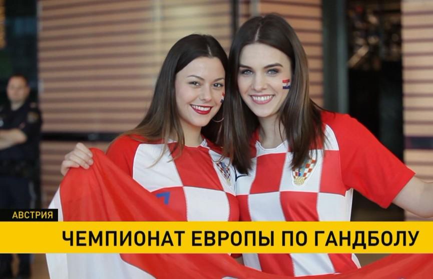 Сборная Беларуси уступила сборной Хорватии на Чемпионате Европы по гандболу