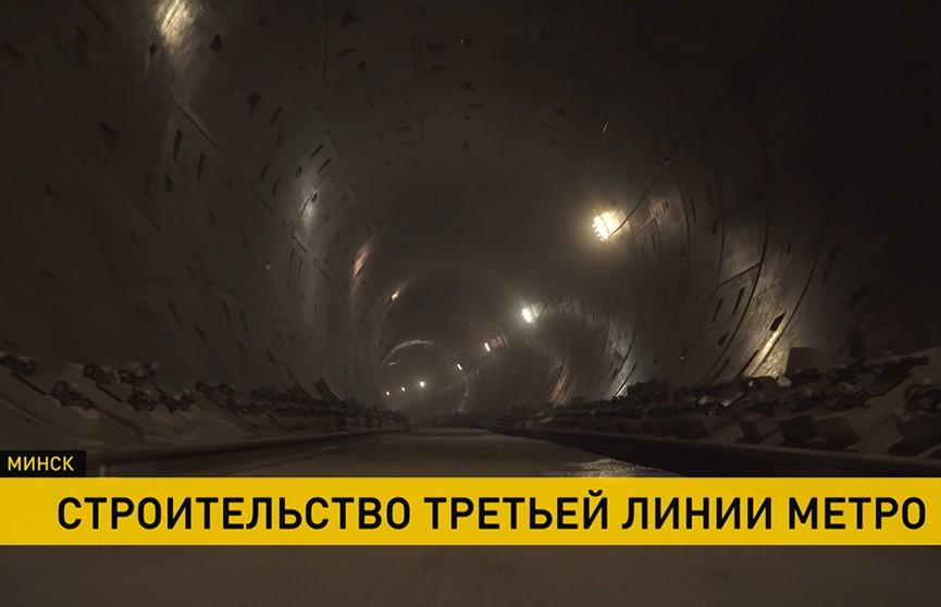 Станции «Аэродромная» и «Неморшанский сад» соединил первый тоннель. Когда станции будут готовы к открытию?