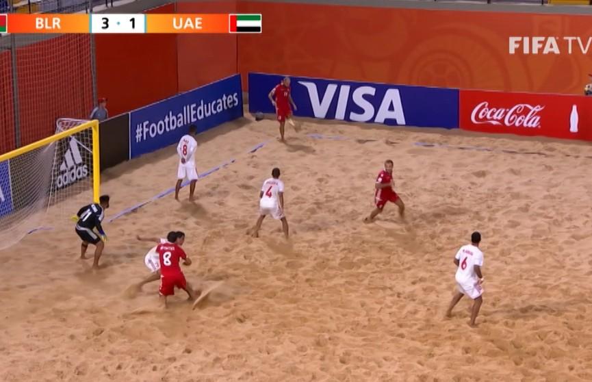 Финал чемпионата мира по пляжному футболу состоится сегодня