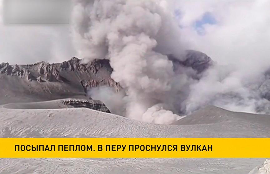 Перу готовится к новым взрывам в кратере вулкана Убинас