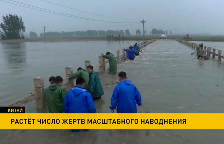 Число погибших из-за наводнения в китайском Чжэнчжоу выросло до 25 человек