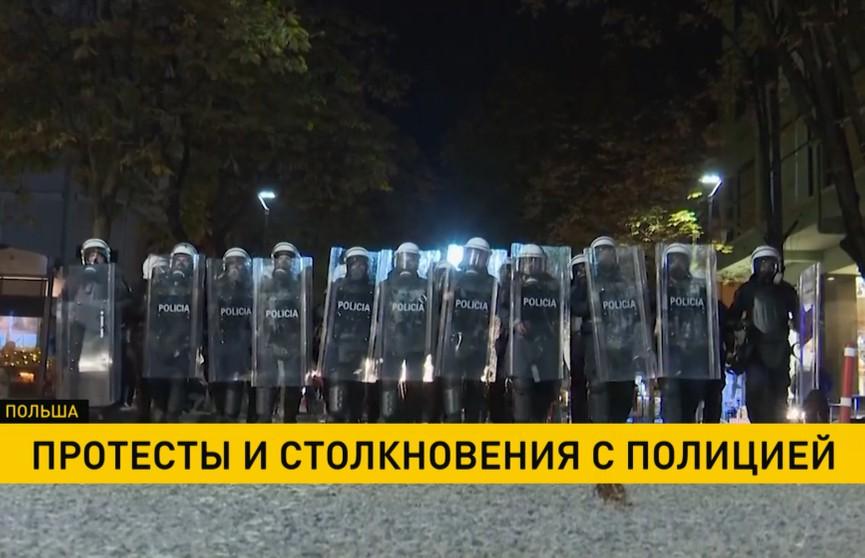 Протесты и столкновения с полицией не утихают в США, Польше и Франции