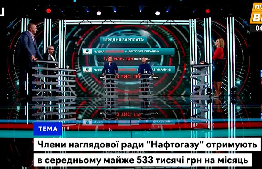 Газовый кризис в Украине: цены на голубое топливо достигают европейского уровня
