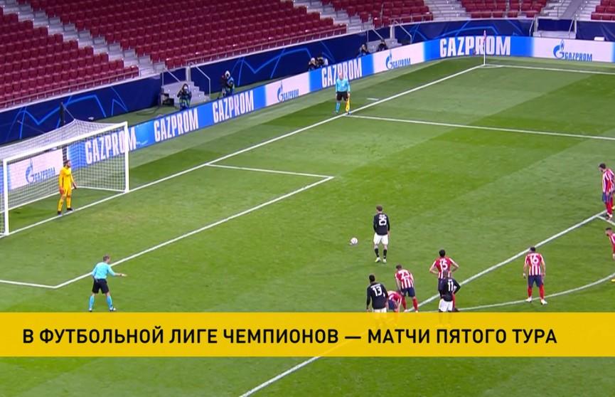 Футбольная Лига чемпионов: донецкий «Шахтёр» снова обыграл мадридский «Реал»