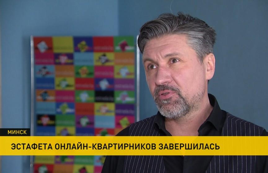 Эстафета онлайн-квартирников завершилась концертом Александра Сухарева