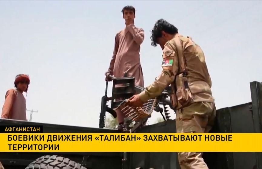 Боевики движения «Талибан» захватывают новые территории