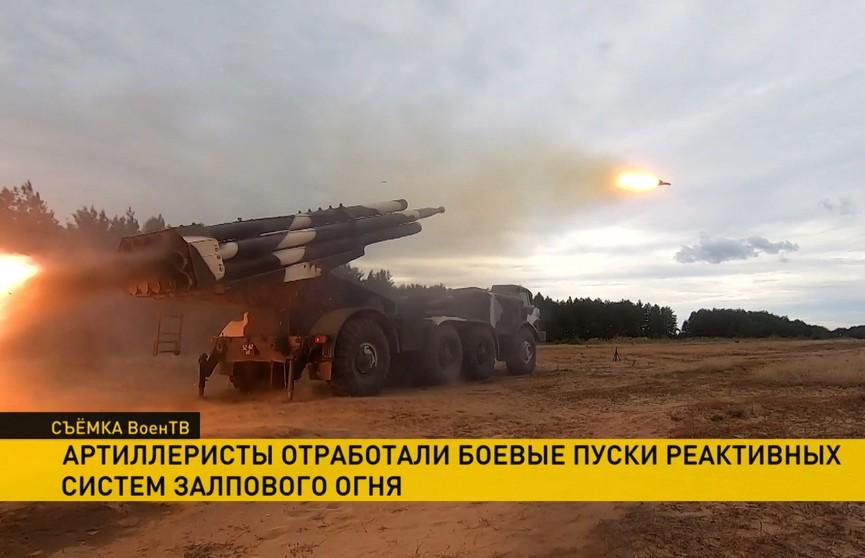 Артиллеристы отработали боевые пуски реактивных систем залпового огня