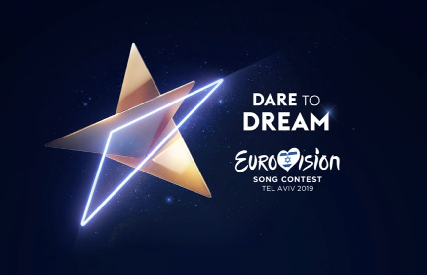 Израиль представил логотип «Евровидения-2019»