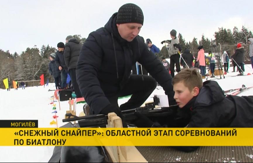 «Снежный снайпер» в Могилёве собрал рекордное количество участников