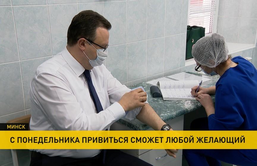 Министр здравоохранения привился выпущенной в Беларуси вакциной «Спутник V»