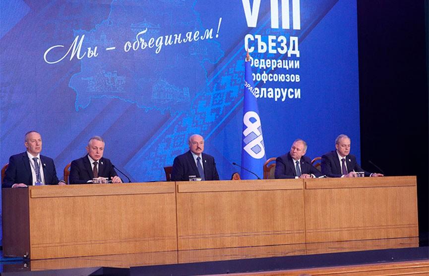 Лукашенко: Существующая пенсионная система себя изжила и будет переформатирована