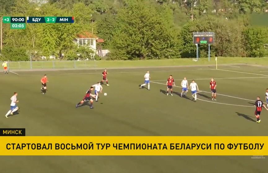 Чемпионат Беларуси по футболу: «Неман» проиграл БАТЭ