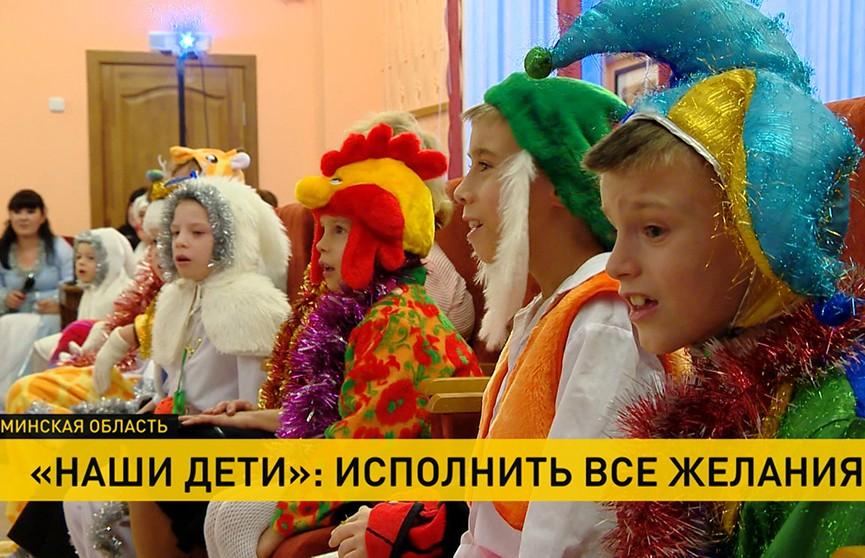 «Наши дети»: по всей стране участники акции продолжают дарить праздничное настроение