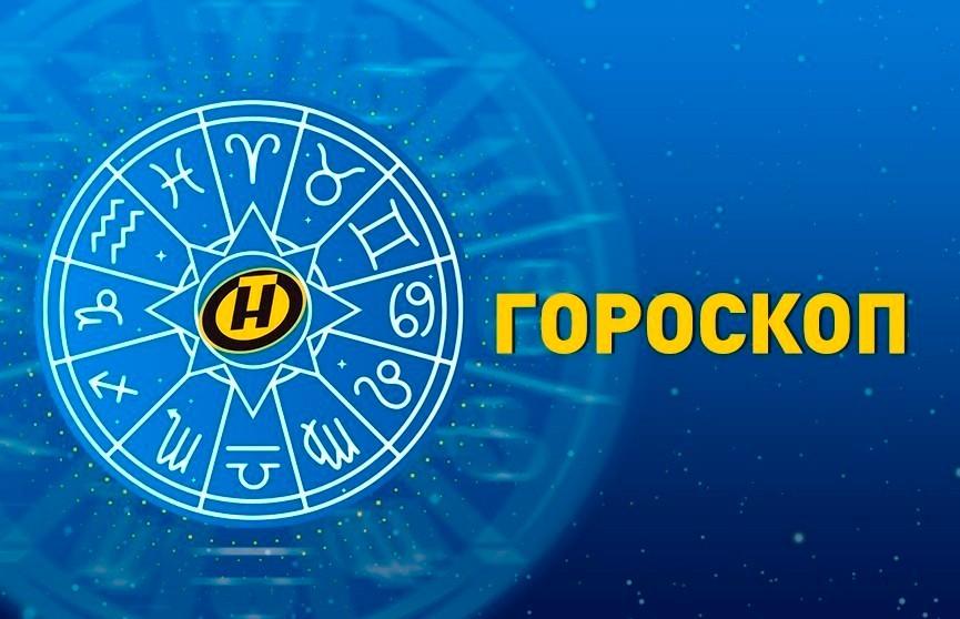 Гороскоп на 11 июня: отдых и приятные приключения у Дев и Козерогов и досадные недоразумения в финансах у Рыб