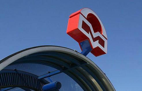 Минский метрополитен частично закрыл выходы с четырёх станций метро