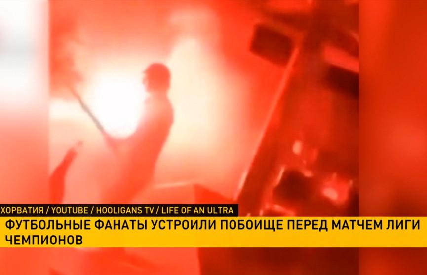 Футбольные фанаты устроили беспорядки в столице Хорватии