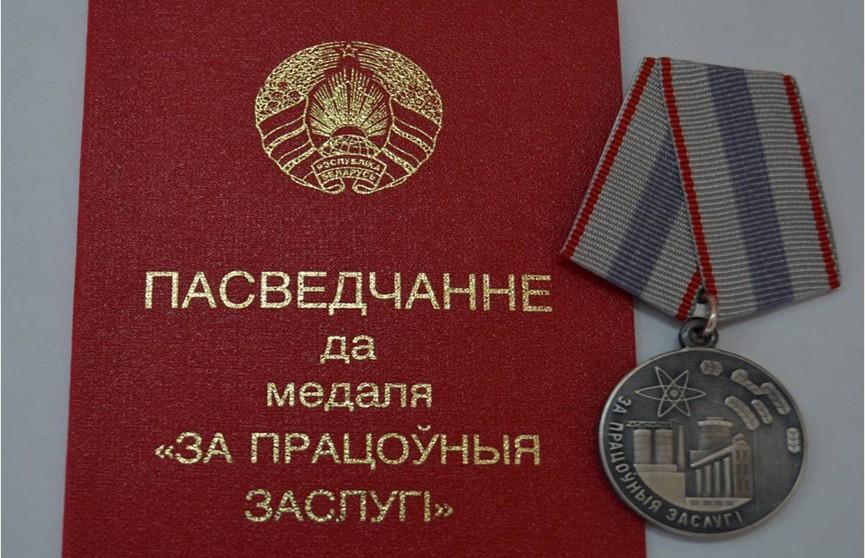 Медалей «За трудовые заслуги» и Благодарности Президента удостоены главы районных администраций Минска
